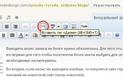 standart-anons.jpg