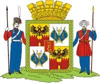 Krasnodar.jpg