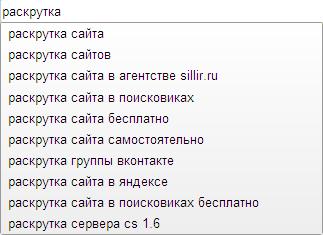 raskrutka-2.png