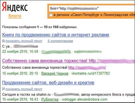 yandex-blogi33.jpg