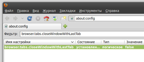 about-config-closewindow.jpg