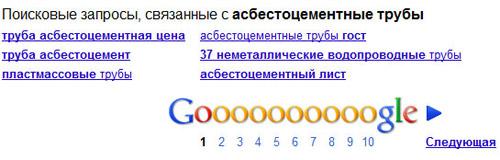 google-podskazki.jpg