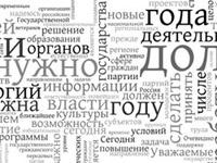 semanticheskoe-yadro-sajta-2.jpg