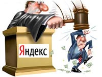 sankcii-za-perespam.jpg
