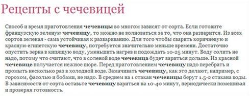 spamnyi-text1.jpg